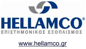 HELLAMCO A.E. Επιστημονικός Εξοπλισμός